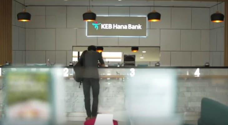 kta online keb hana bank