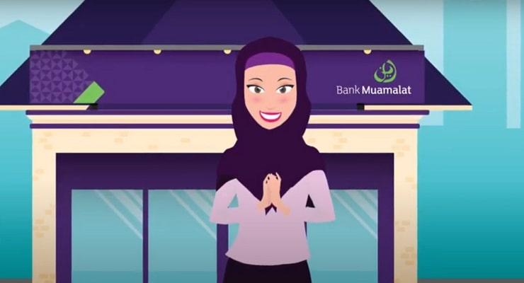 syarat-pinjaman-ib-muamalat-multiguna-jaminan-sertifikat-rumah-2020-2021