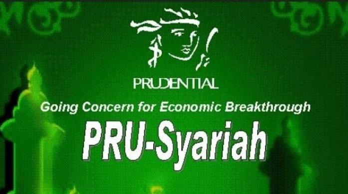 prudential-PRU-syariah-2020-2021